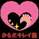 【ロゴデザイン】からだキレイ塾 後藤由里さま